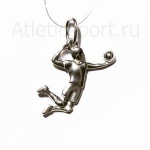 кулон для волейболиста украшения из серебра 925