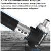 Перкуссионный пистолет массажер Booster Pro 2 купить недорого 3