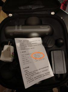 Xiaomi Yunmai купить недорого с доставкой обзор